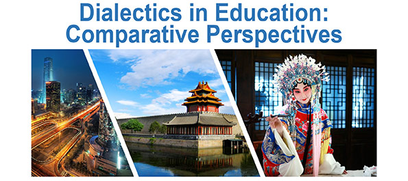 XVI World Congress of Comparative Education Societies