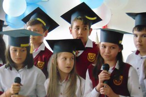 XIV Annual International Conference  of the Bulgarian Comparative Education Society (BCES)