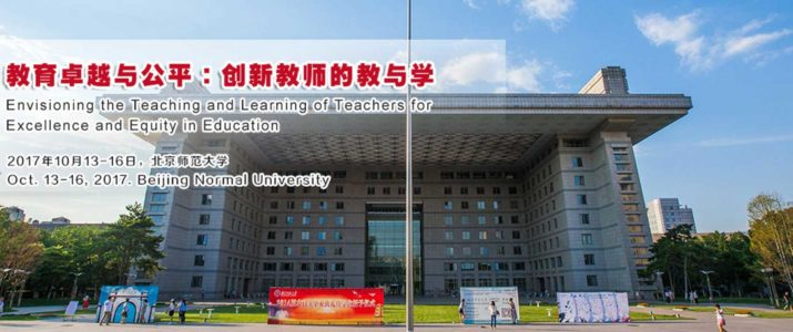 The Third Global Teacher Education Summit, 13-16 October 2017 in Beijing, P.R. China.